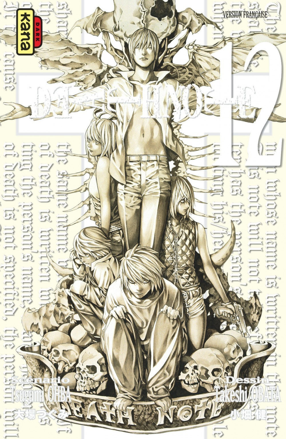 DEATH NOTE T12