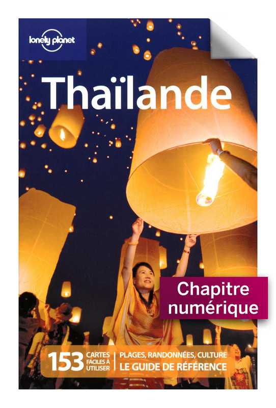 Thaïlande - Le Centre