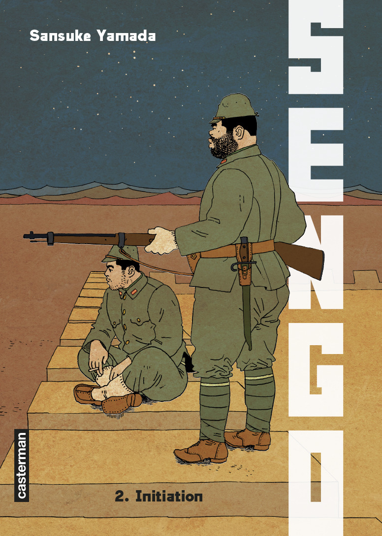 SENGO - T02 - INITIATION