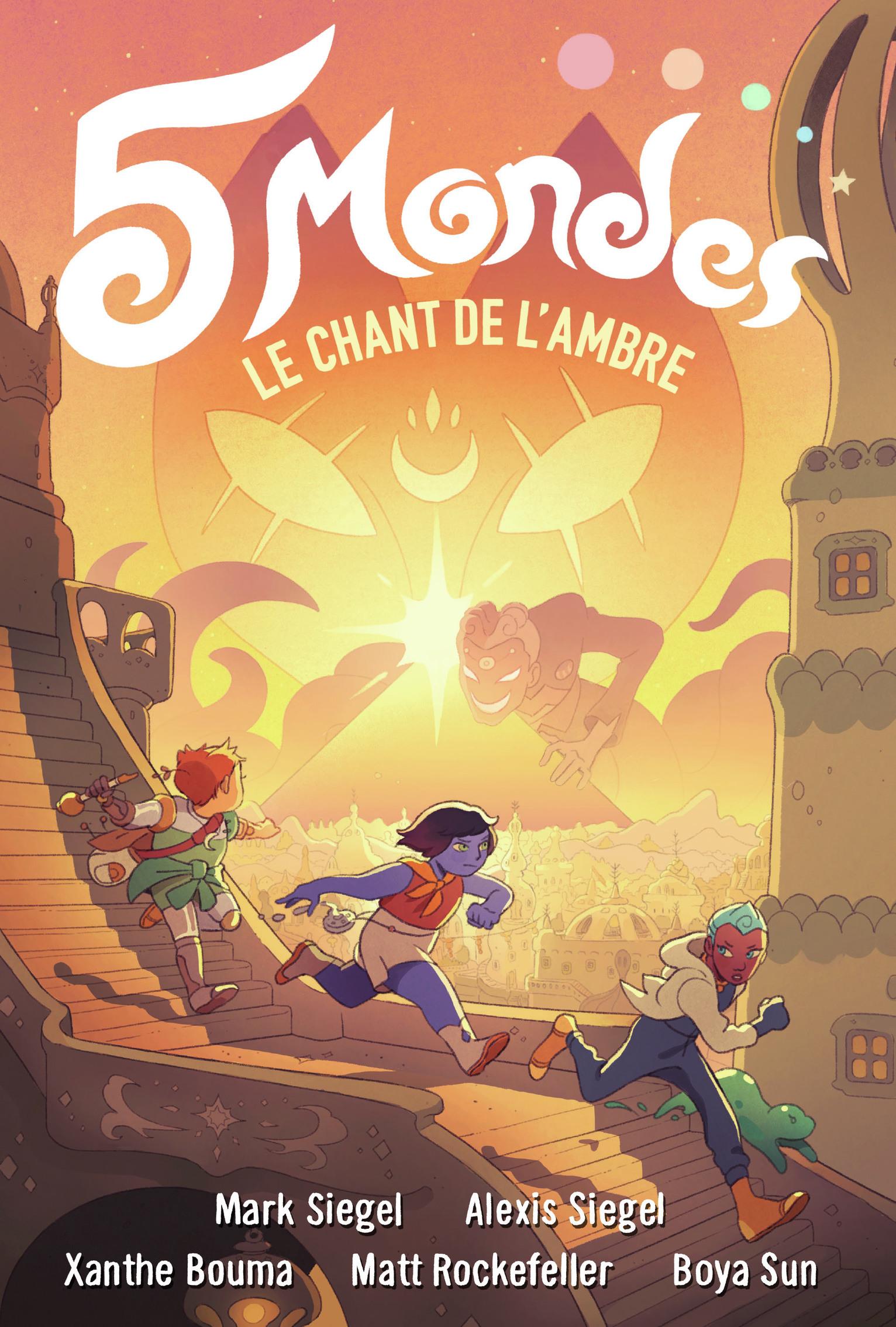 5 MONDES (TOME 4) - LE CHANT DE L'AMBRE
