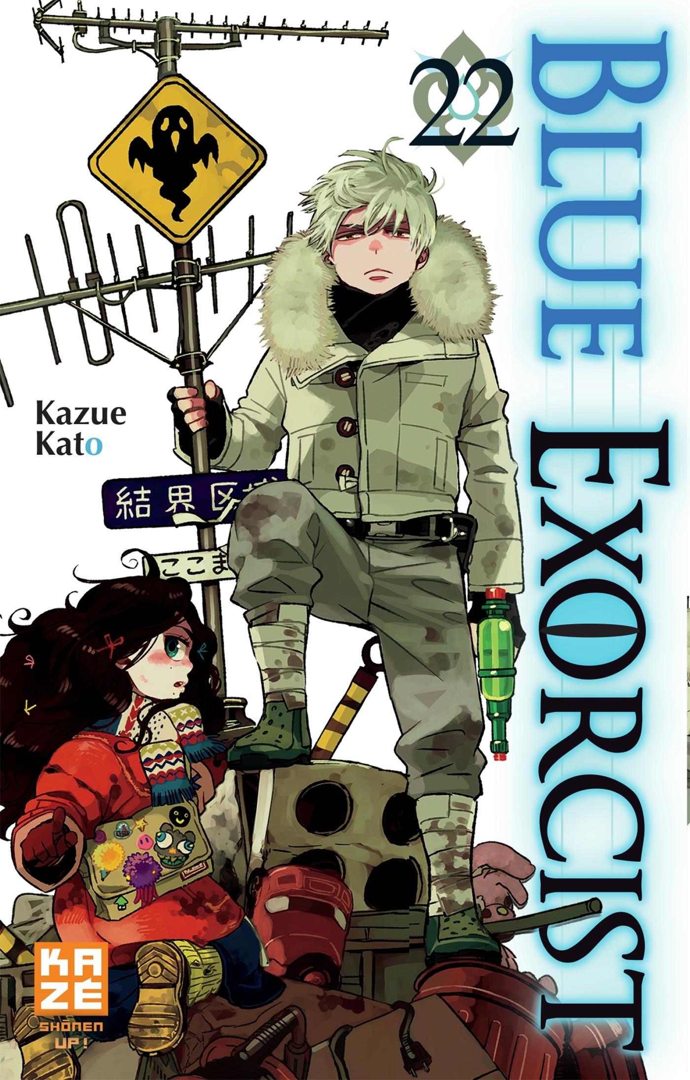 BLUE EXORCIST T22