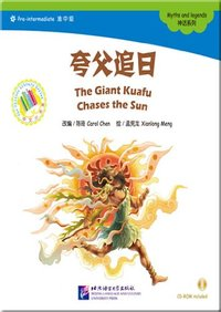 The Giant Kuafu Chases the Sun (Pre-intermediate) (Livre + CD)