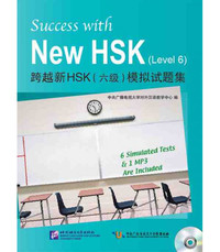 SUCCES WITH NEW HSK (LEVEL 6)