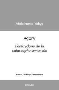 ACORY