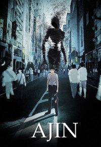 AJIN : SEMI-HUMAIN - SAISON 1 - COFFRET DVD