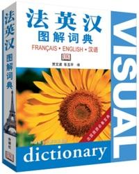 Dictionnaire Français-Anglais -Chinois en images | French English Visual Bilingual Dictionary