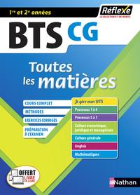 COMPTABILITE ET GESTION - BTS CG 1ERE ET 2EME ANNEES (TOUTES LES MATIERES - REFLEXE N  11) - 2020