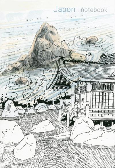 JAPON CARNET DE CROQUIS