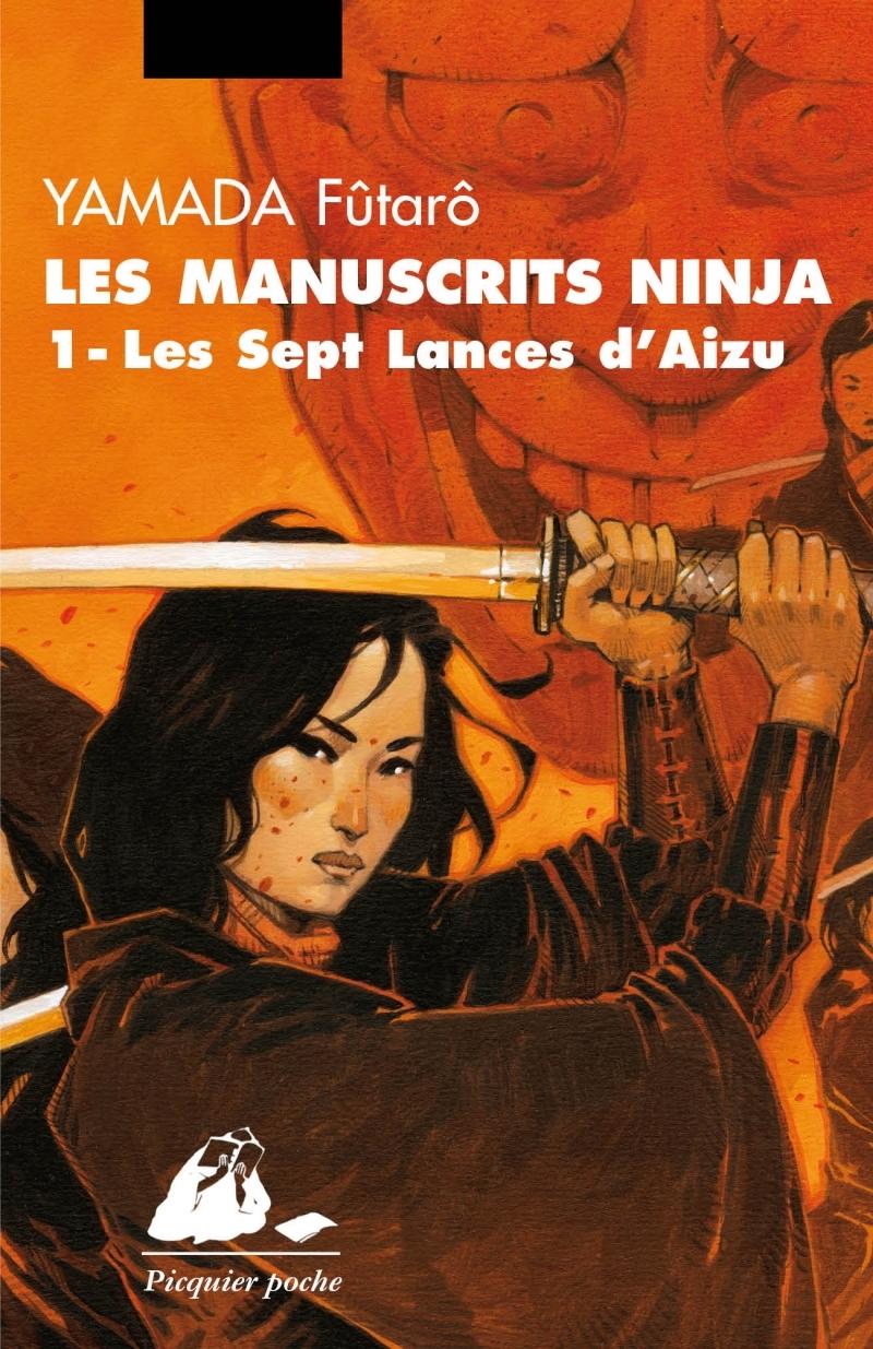 MANUSCRITS NINJA 1 - LES SEPT LANCES D'AIZU