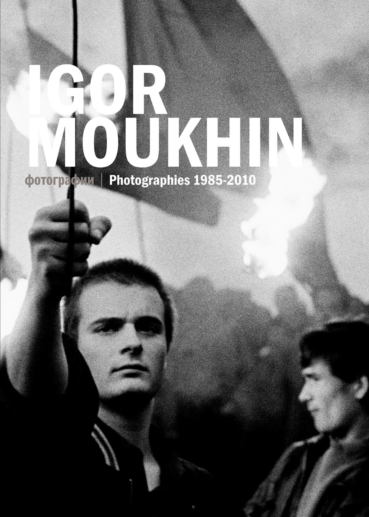 IGOR MOUKHIN