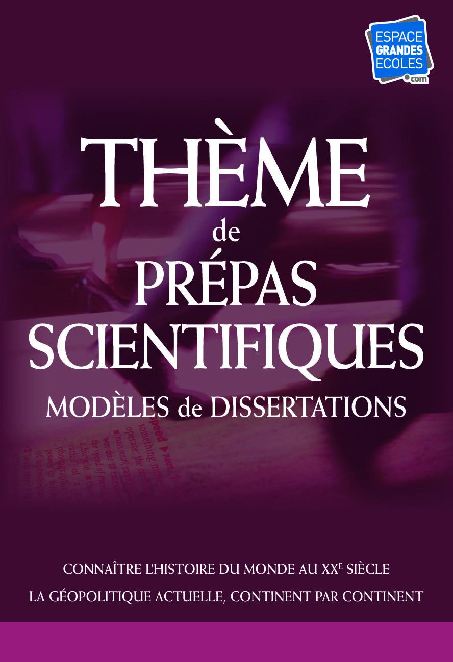 IMAGINATION MODELES DE DISSERTATIONS THEME PREPA HEC 2011 (L')