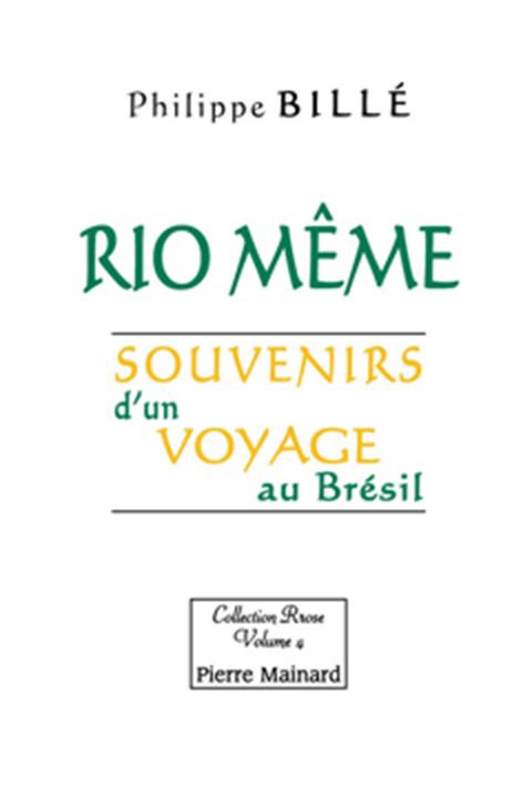RIO MEME