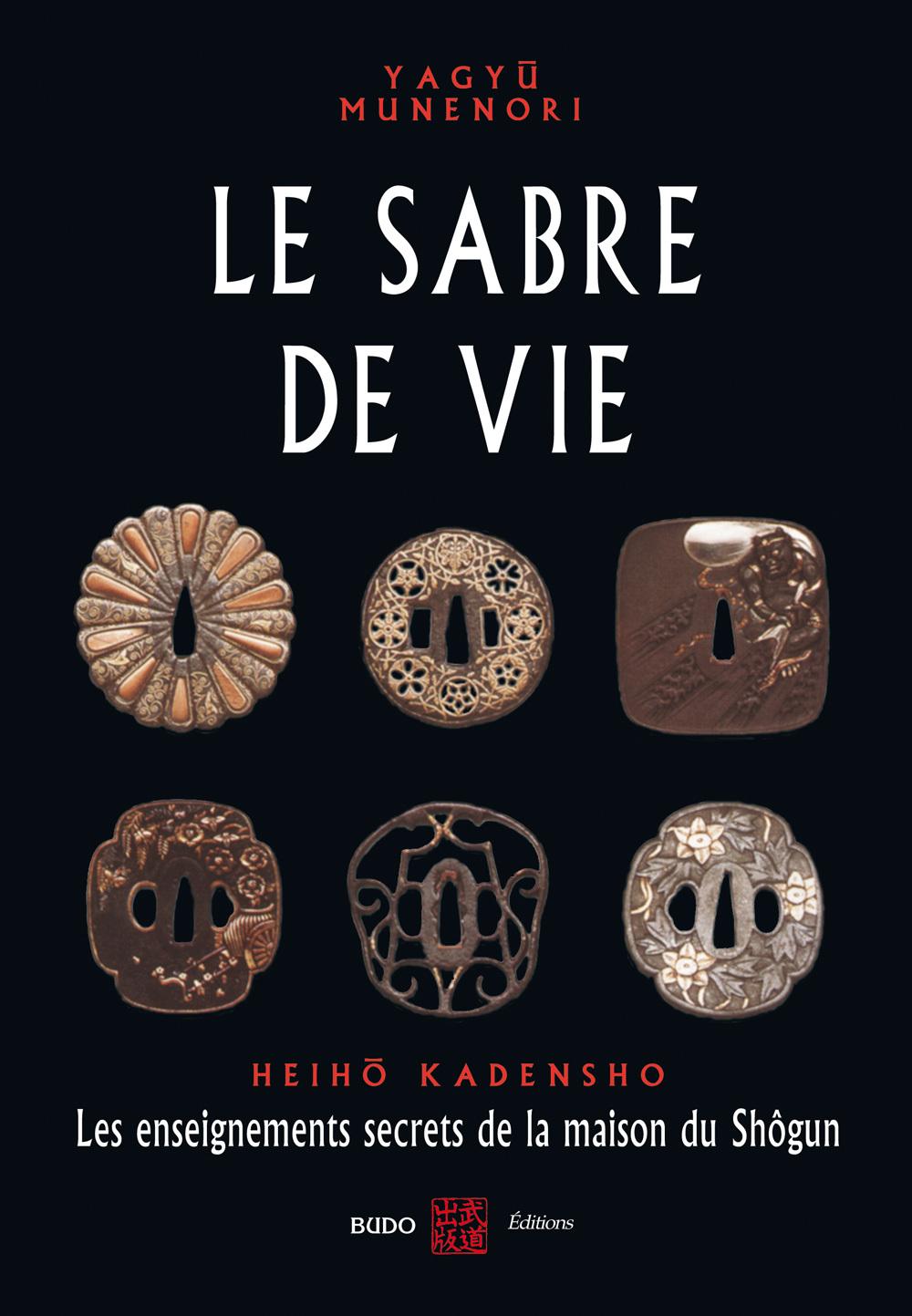 SABRE DE VIE (LE)