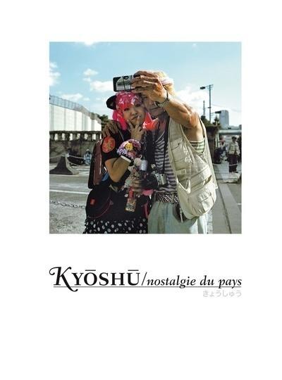 KYOSHU / NOSTALGIE DU PAYS (+DVD) - BILINGUE