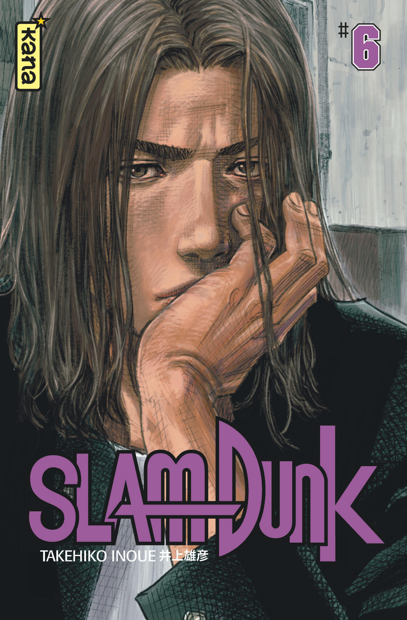 SLAM DUNK STAR EDITION, TOME 6