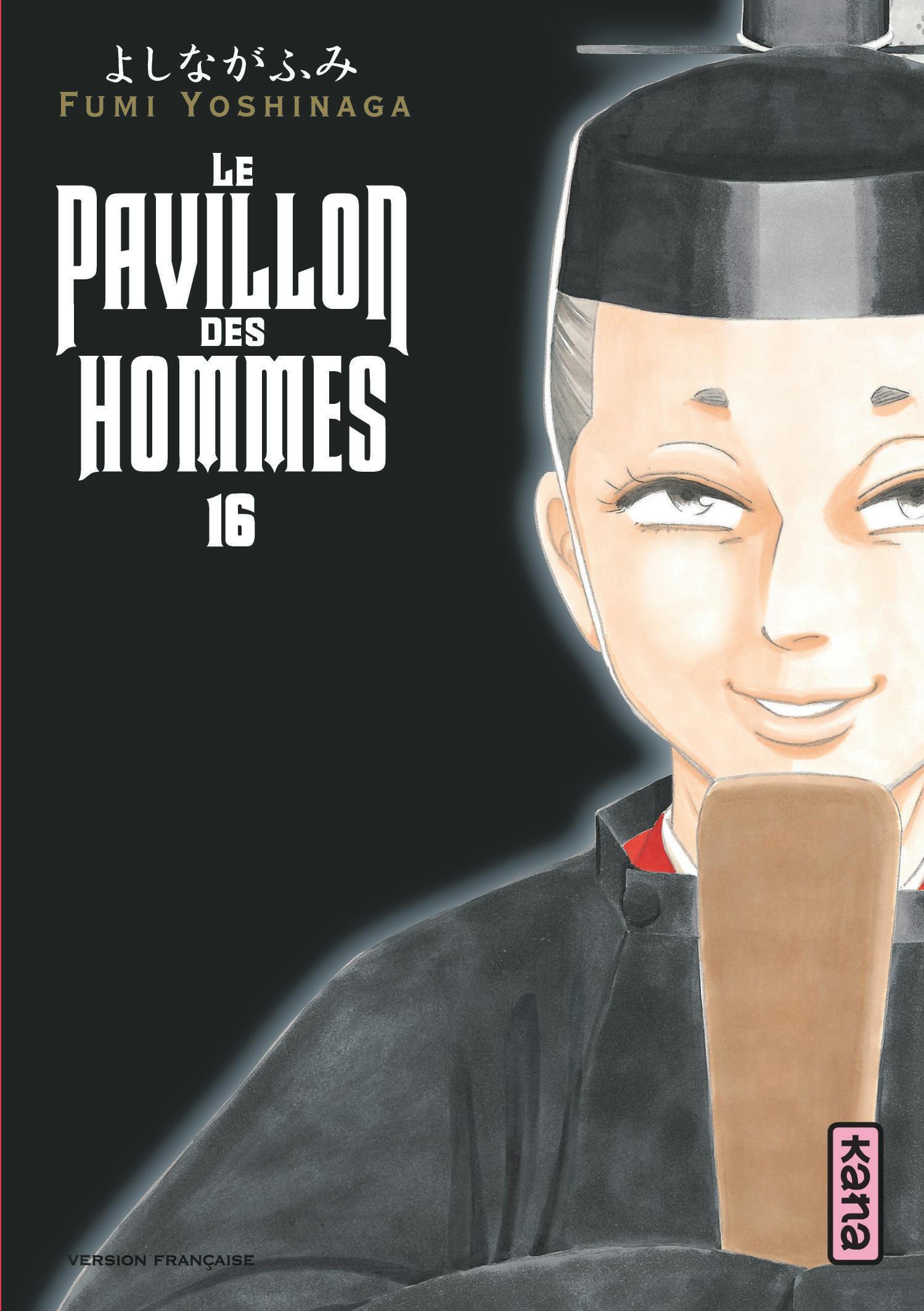 LE PAVILLON DES HOMMES, TOME 16