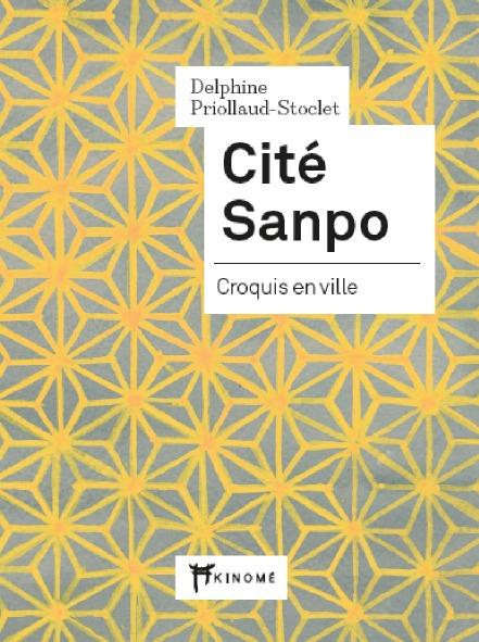 CITE SANPO - CROQUIS EN VILLE
