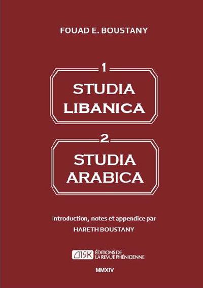 STUDIA LIBANICA - STUDIA ARABICA