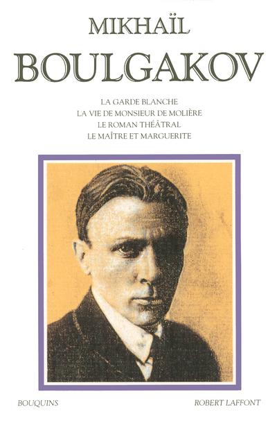 BOULGAKOV MIKHAIL