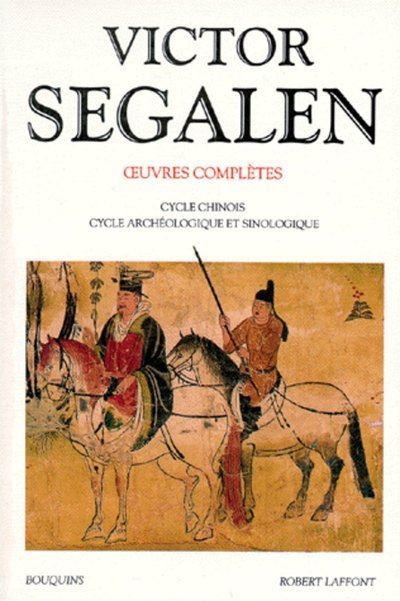VICTOR SEGALEN - TOME 2 - OEUVRES COMPLETES - 02
