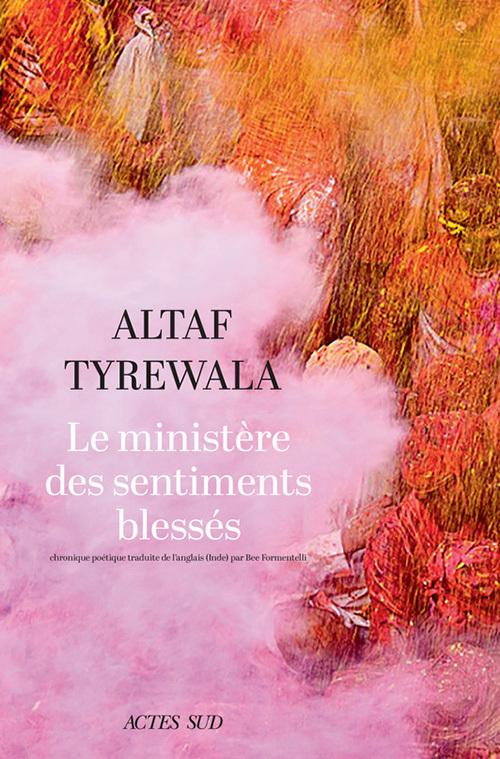 LE MINISTERE DES SENTIMENTS BLESSES