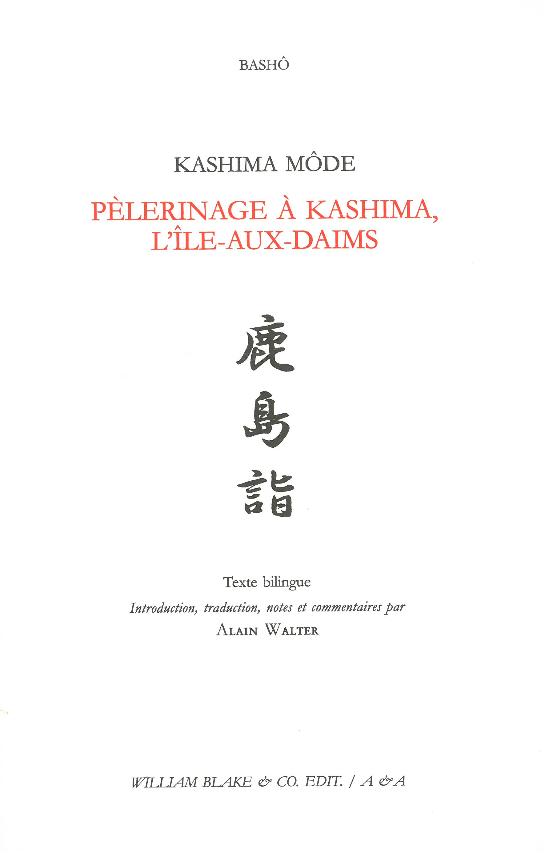 PELERINAGE A KASHIMA, L'ILE-AUX-DAIMS