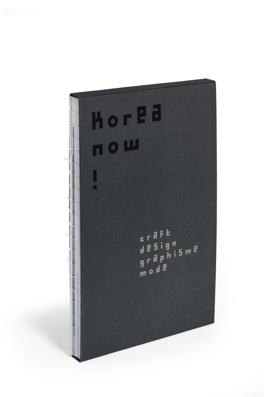 KOREA NOW ! - DESIGN, CRAFT, MODE ET GRAPHISME EN COREE