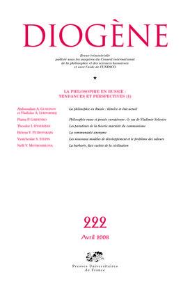 IAD - DIOGENE 04/2008 N 222 PHILOSOPHIE EN RUSSIE: TENDANCES ET PERSPECTIVES T1