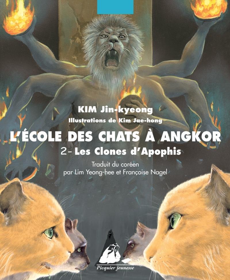 ECOLE DES CHATS A ANGKOR 2 - LES CLONES D'APOPHIS