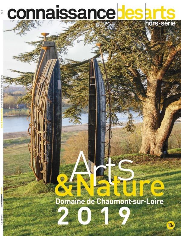 ARTS ET NATURE CHAUMONT SUR LOIRE 2019
