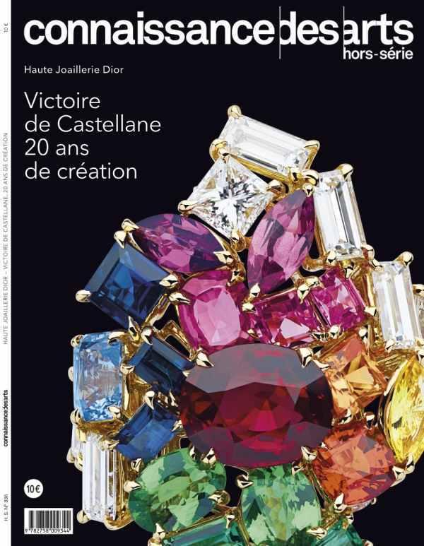 HAUTE JOAILLERIE DIOR - VICTOIRE DE CASTELLANE 20 ANS DE CREATION