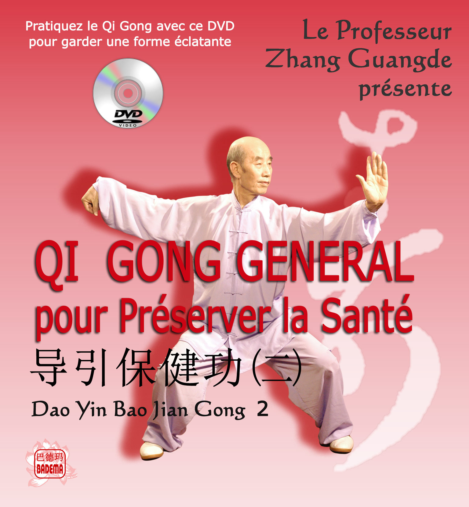 QI GONG GENERAL POUR PRESERVER LA SANTE
