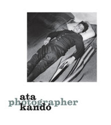 ATA KANDO PHOTOGRAPHER /ANGLAIS