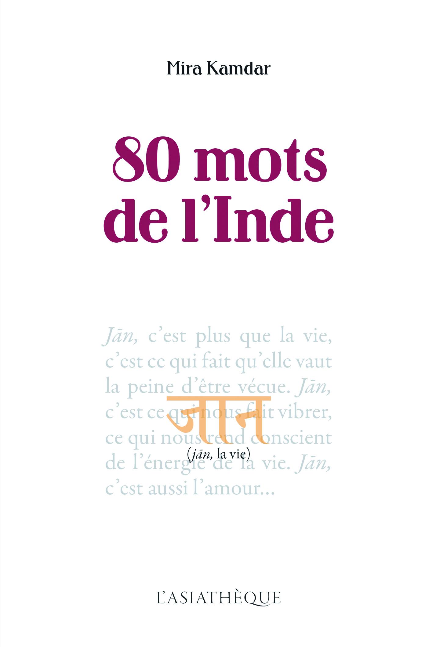 80 MOTS DE L'INDE