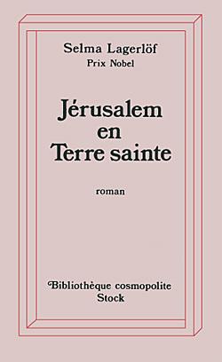 JERUSALEM EN TERRE SAINTE