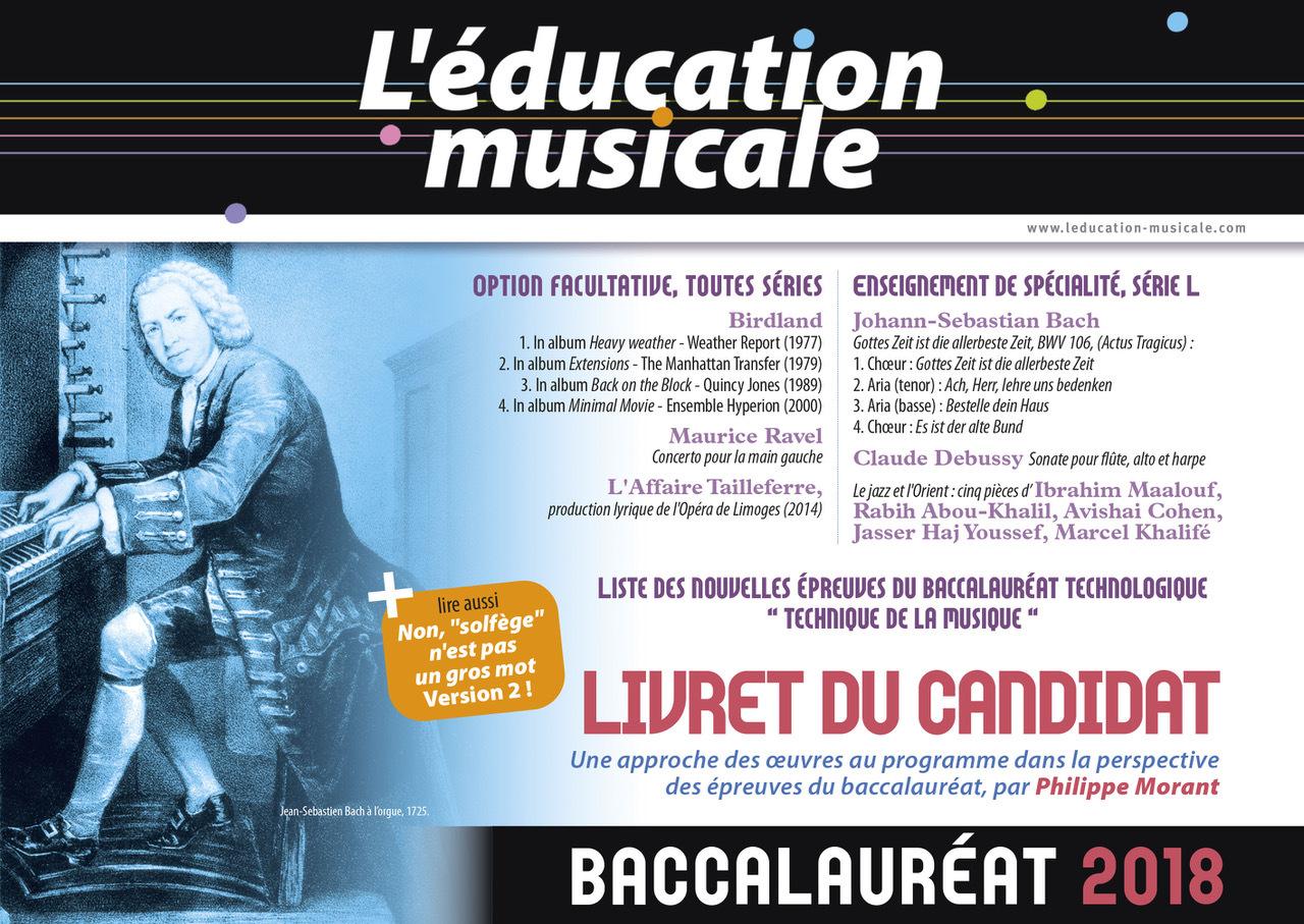 BAC 2018.OPTION MUSIQUE. LE LIVRET DU CANDIDAT