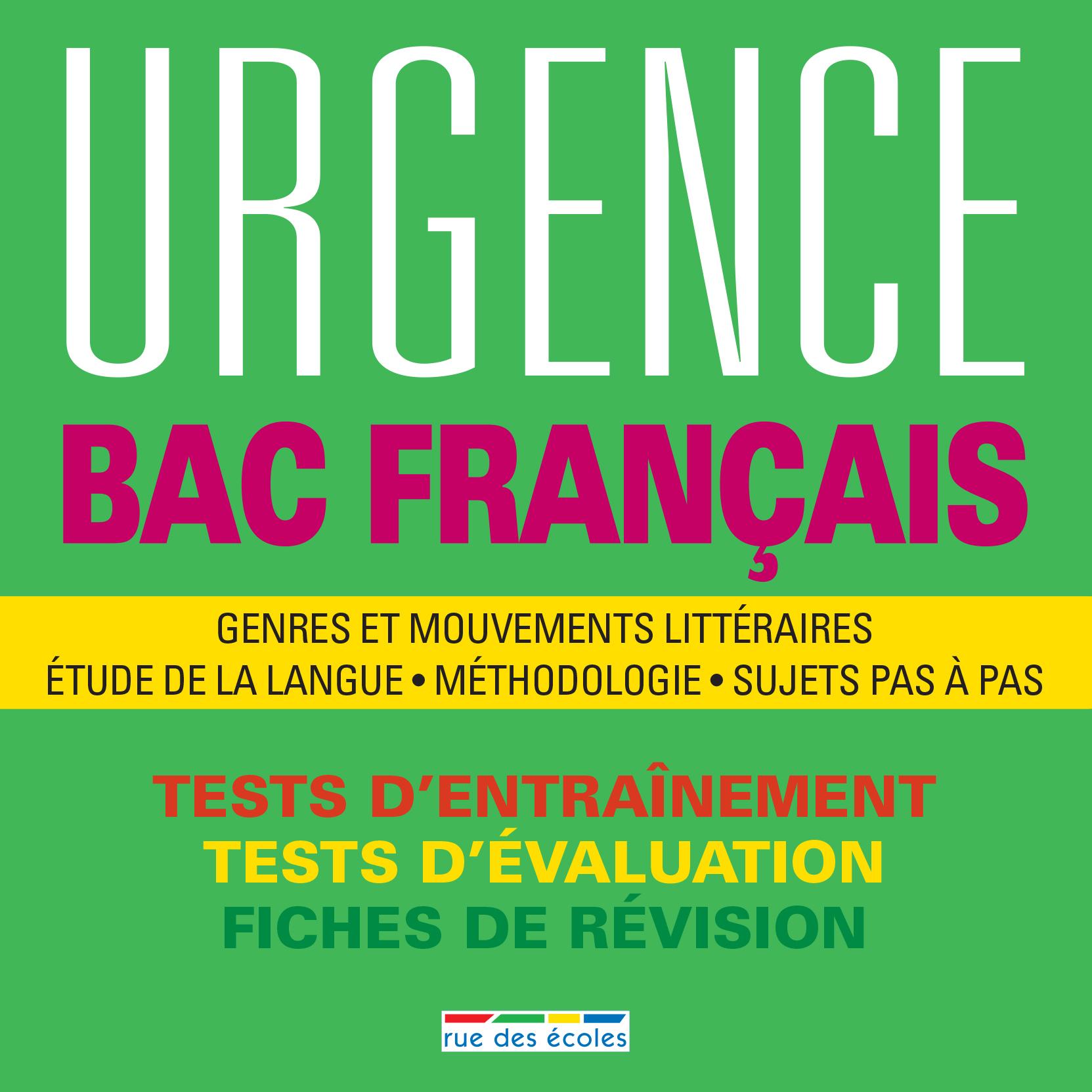 BAC FRANCAIS 2015