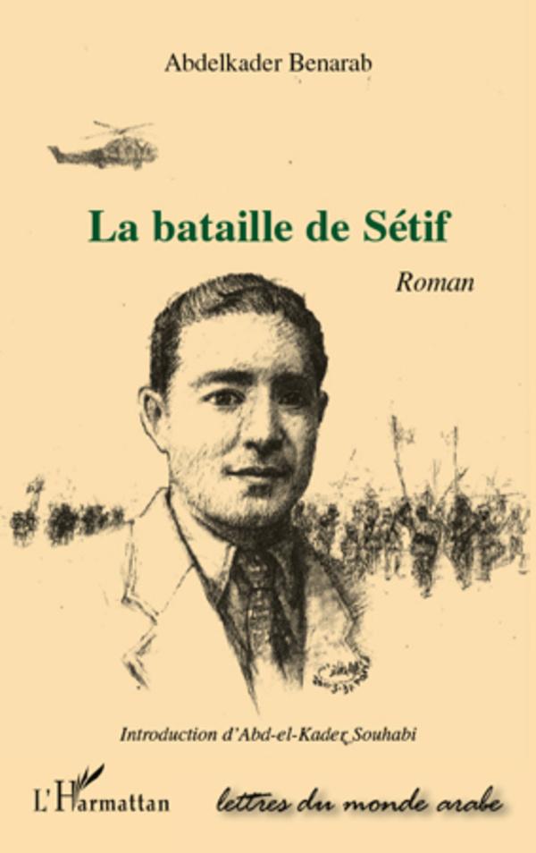 BATAILLE DE SETIF  ROMAN
