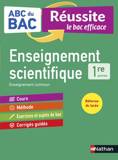 ABC REUSSITE ENSEIGNEMENT SCIENTIFIQUE 1RE