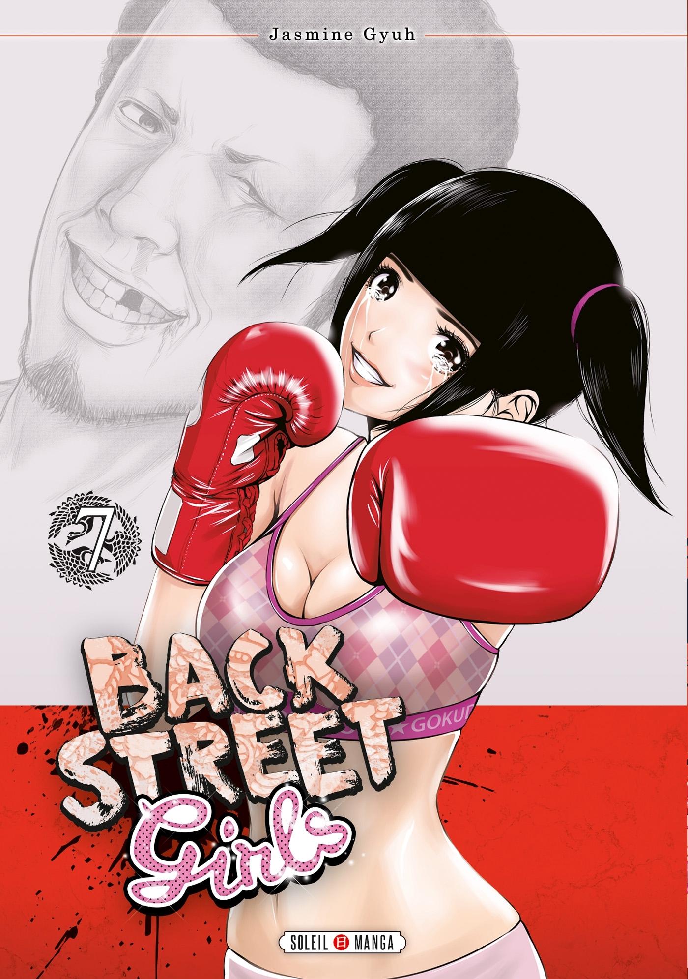 BACK STREET GIRLS T07