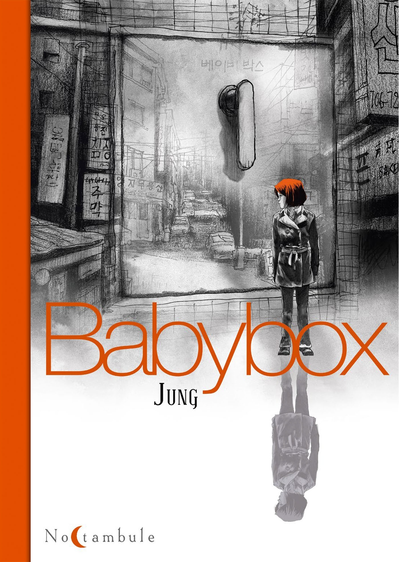 BABYBOX - T1