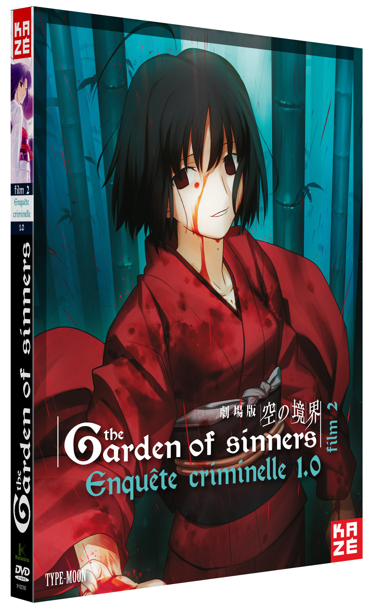 GARDEN OF SINNERS (THE) - FILM 2 - ENQUETE CRIMINELLE 1.0 - DVD