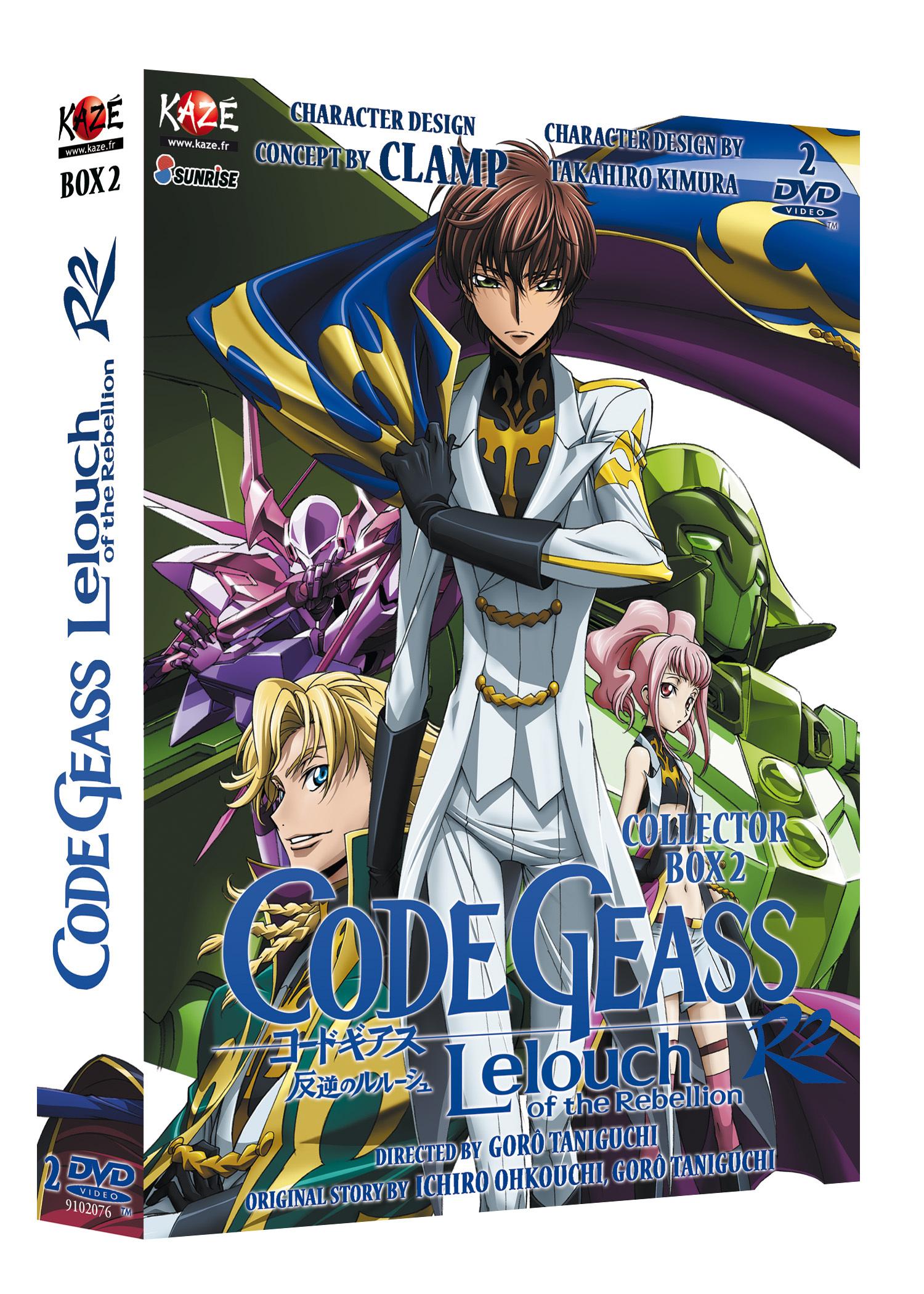 CODE GEASS - SAISON 2 - PARTIE 2 SUR 3 - 2 DVD
