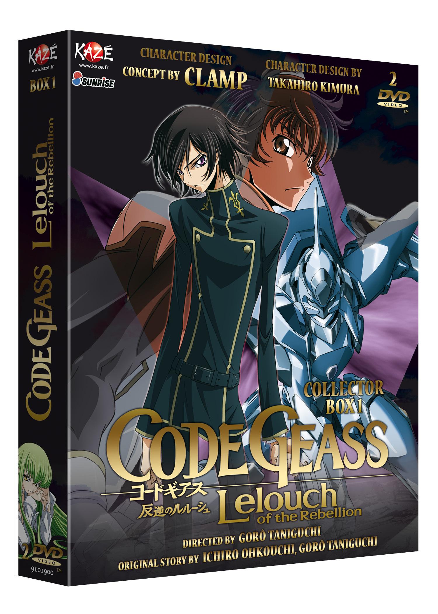 CODE GEASS - SAISON 1 - PARTIE 1 SUR 3 - 2 DVD