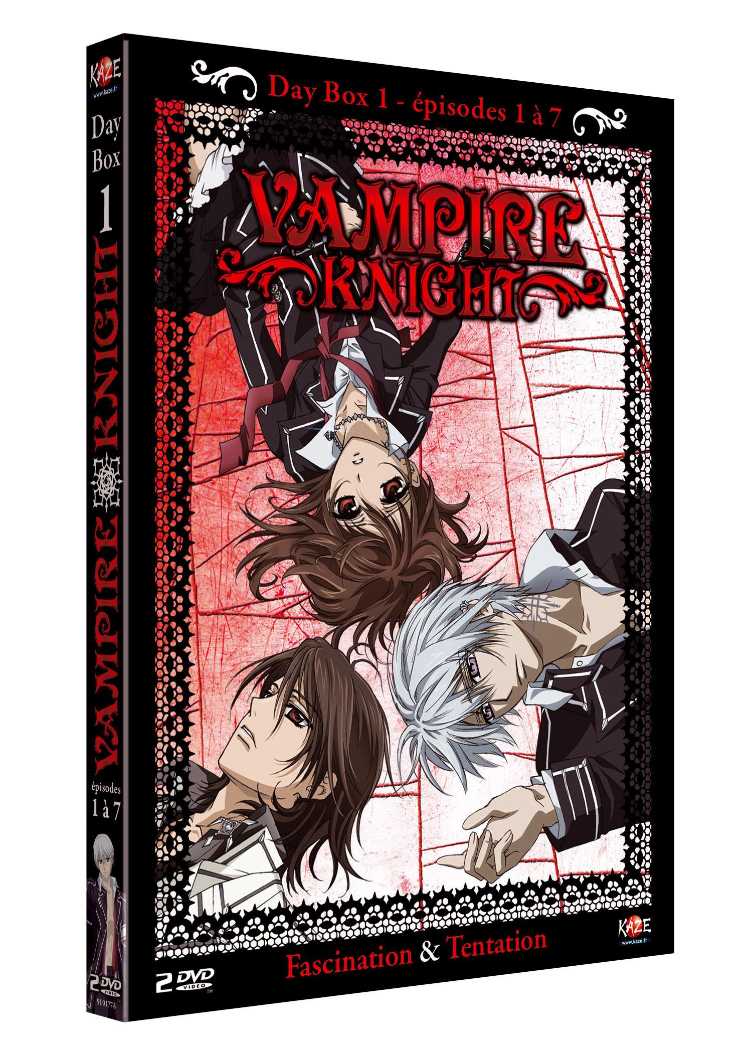 VAMPIRE KNIGHT SAISON 1 - PARTIE 1 - DVD