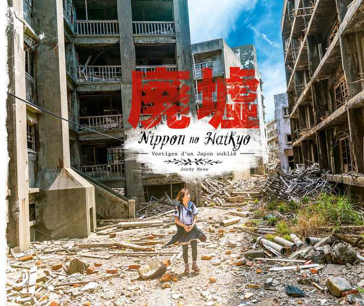 NIPPON NO HAIKYO - VESTIGES D'UN JAPON OUBLIE
