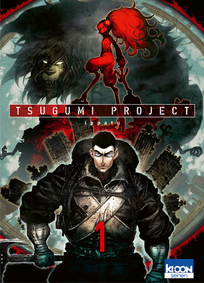 TSUGUMI PROJECT T01 - VOL01