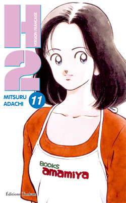 H2 -TOME 11-
