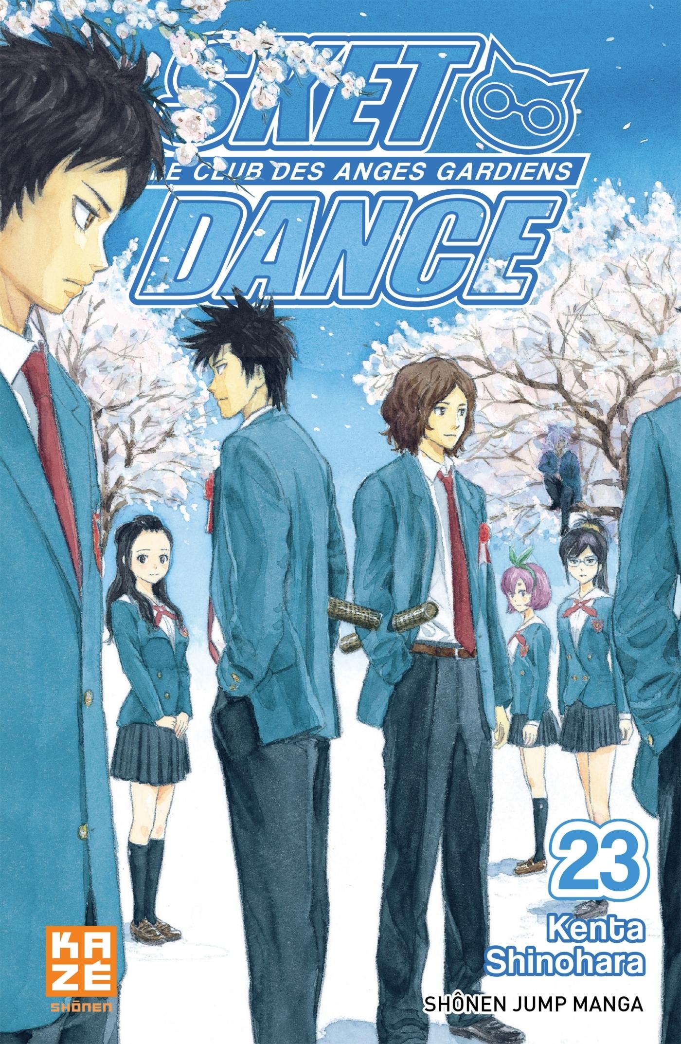 SKET DANCE T23