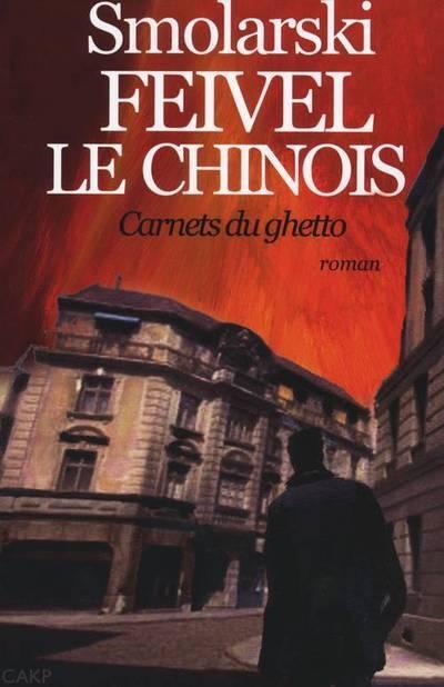 FEIVEL LE CHINOIS - CARNETS DU GHETTO
